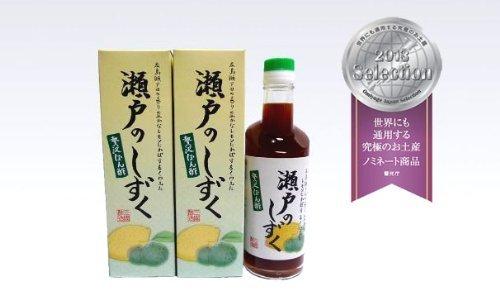 三国酢 『贅沢ぽん酢 瀬戸のしずく』300ml x 3本セット