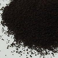 ケニアCTC紅茶 ムヌンガ(Mununga) 製茶工場 160g (80g x 2袋) PF1