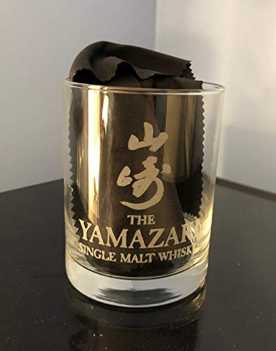 YAMAZAKI Collectible Whiskey Glass 14 Oz