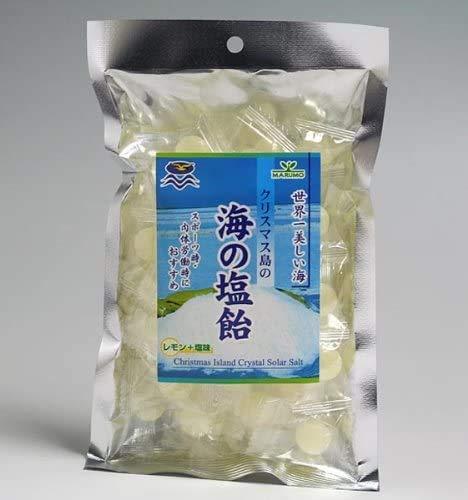 クリスマス島の海の塩飴(レモンと塩味)110g×2個