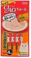 【3個セット】チャオ (CIAO) ちゅ~る とりささみ 14g×4本