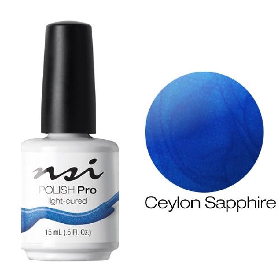 弱める影響到着するNSI Polish Pro Gel Polish - Ceylon Sapphire - 0.5oz / 15ml