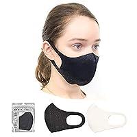 抗菌 銀イオンマスク 繰り返し洗濯可能 立体 UVカット 個包装 フリーサイズ (黒白セット)
