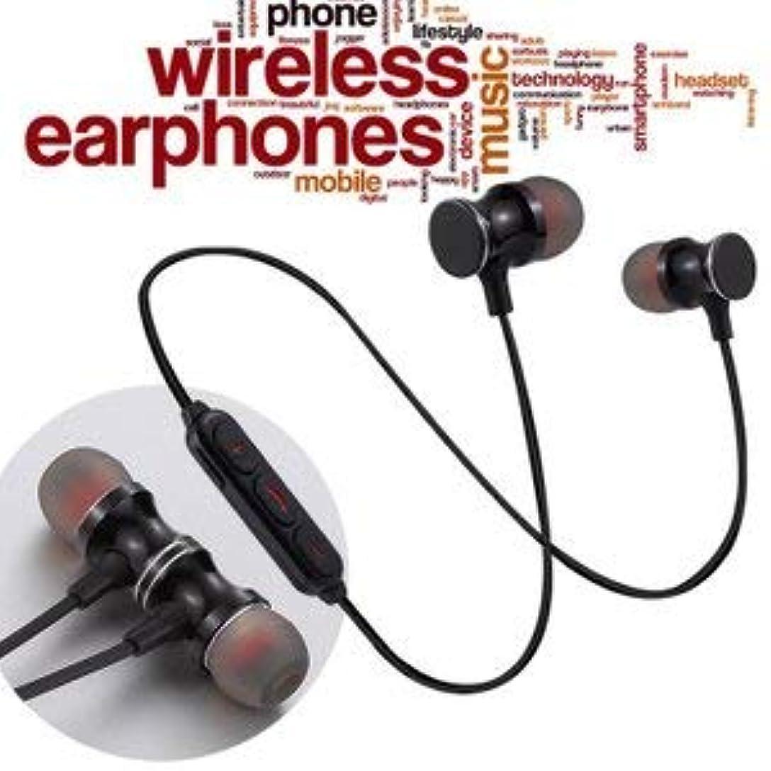 ミシン目動機付ける活力Bluetooth イヤホン ワイヤレス マイク ブルートゥース イヤフォン 高音質 iPhone アンドロイド 防汗 スポーツ ランニング ハンズフリー