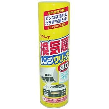 リンレイ 換気扇レンジクリーナー 330ml ×3個セット
