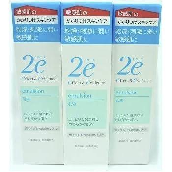 《セット販売》 資生堂 2e ドゥーエ 乳液 (140mL)×3個セット 敏感肌用 乳液