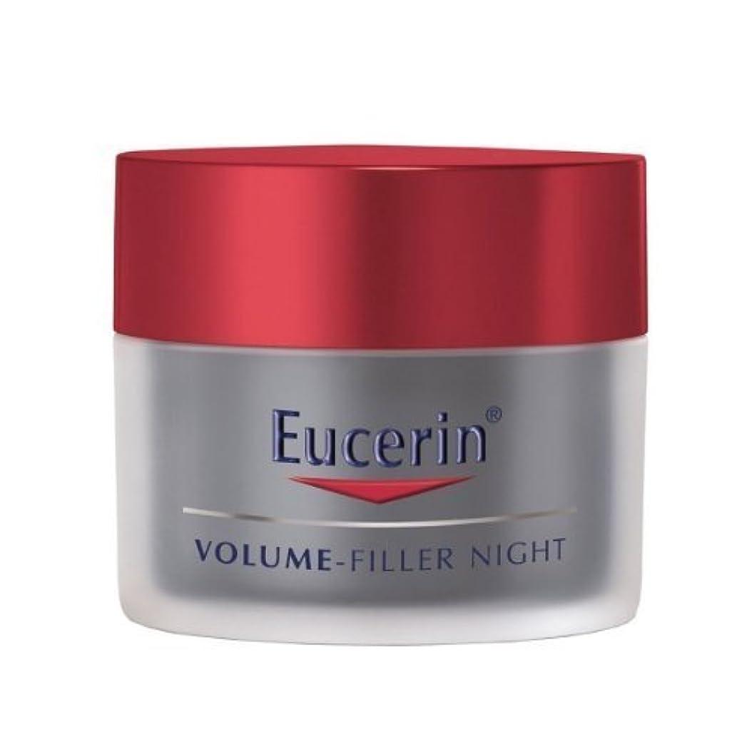 軍隊宿泊エスニックEucerin Volume Filler Night Cream 50ml by Eucerin [並行輸入品]
