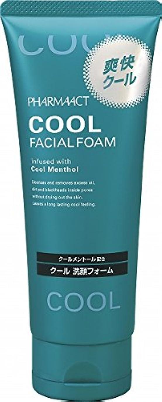 せせらぎアコー重大熊野油脂 ファーマアクト クール洗顔フォーム 130G 爽快&クールな香りでリフレッシュ×48点セット (4513574019737)