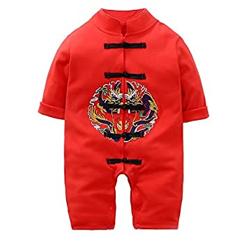 Best baby chinese dragon Reviews