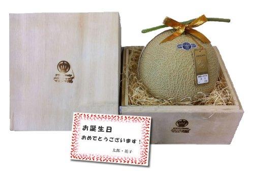 静岡クラウンメロン 上(山クラス) Sサイズ 桐箱1玉入り メッセージカード(無料)