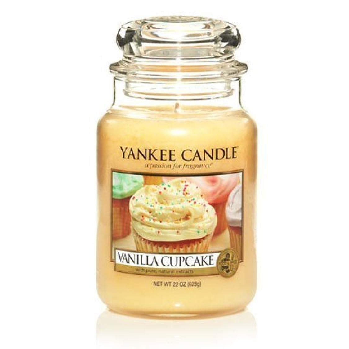 熟した宗教ハチLarge Yankee CAndle Jar Vanilla Cupcake by Yankee Candles [並行輸入品]