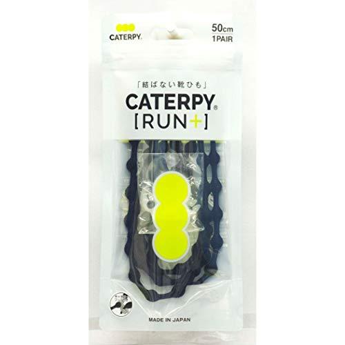 CATERPY(キャタピー)『CATERPY[RUN+](キャタピランプラス)』