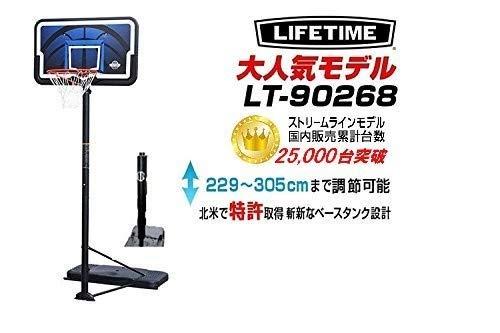 LIFETIME ライフタイムバスケットゴール LT-90268 ポールパッド付き 予約商品4月30日入荷予定