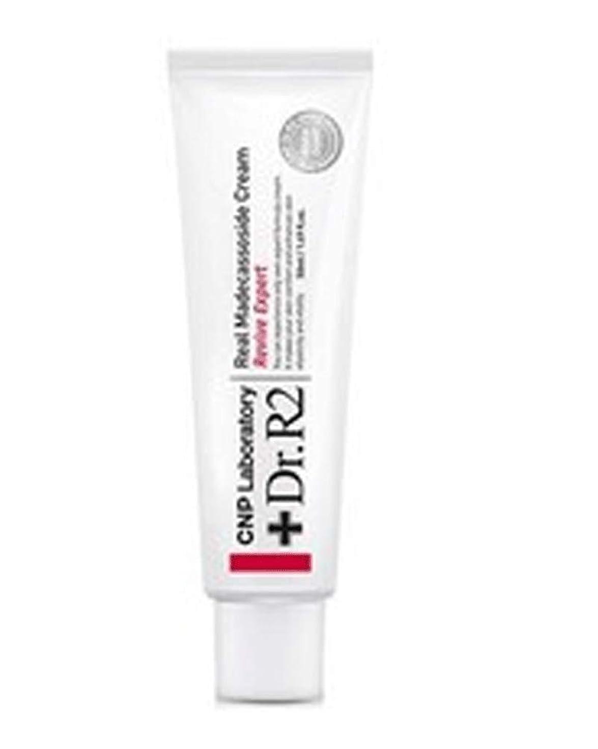 こっそりテクトニック夢CNP Laboratory Dr.R2レアルマデカソシドクリームリバイブエキスパート / Dr.R2 Real Madecassoside Cream Revive Expert 15ml [並行輸入品]