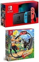 Mudar Nintendo 32GB com controladores de néon azul & vermelho de néon Joy-Con Anel Fit Aventura Chave
