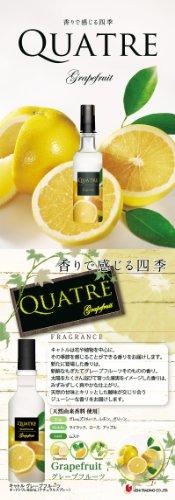 ウエニ貿易『キャトルグレープフルーツの香り』