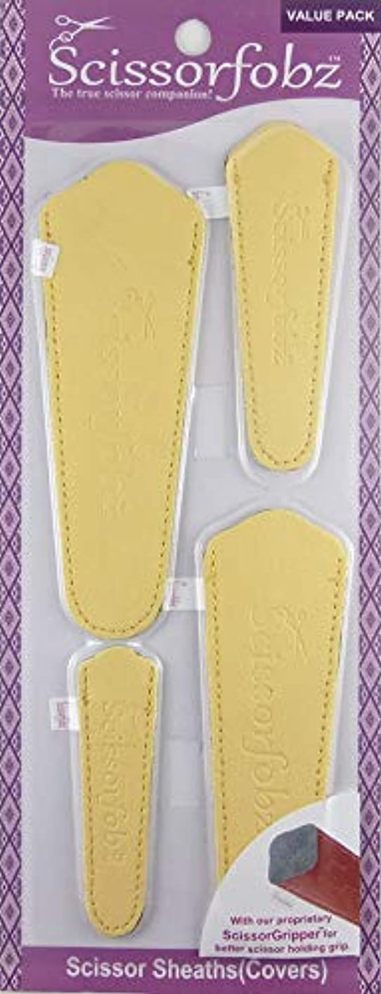 Scissors by SCISSORFOBZ with ScissorGripper -Value Pack-4 Sizes- Designer Scissor sheaths Covers Holders for Embroidery Sewing Quilting - Quilters sewers Gift -Beautiful Musturdy Yellow.