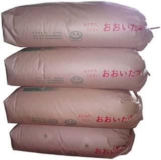 令和元年産 大分県玖珠九重産 ひとめぼれ 減農薬特別栽培米 玄米 1等米 (7分搗き, 18kg(9kg×2袋))