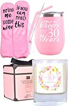 30th Happy Birthday Gift for Women, 30th Birthday, I'm 30, Best Turning 30 Year Old Birthday Gift Ideas for Wife, Mom, Her, 30th Birthday Cup, 30 and Fabulous, 30th Birthday Tumbler for Wife, Her