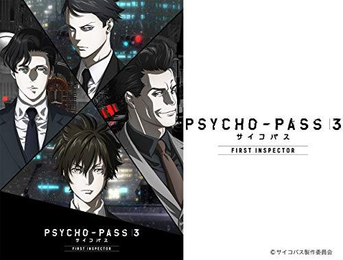 PSYCHO-PASS 3 FIRST INSPECTOR