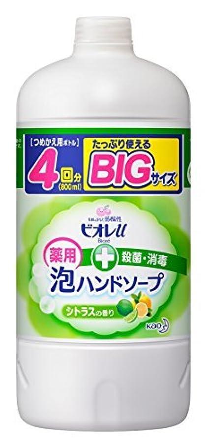 出撃者防水傷つきやすいビオレu 泡ハンドソープ シトラス つめかえ用 800ml [医薬部外品] Japan