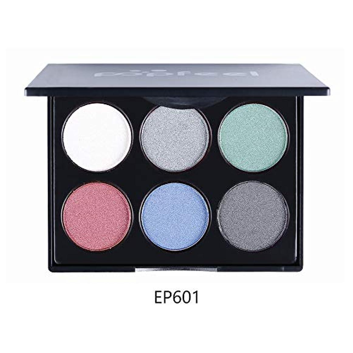 感嘆符取り替えるハムRabugoo 6色マルチカラーアイシャドウパレットビーズマットアイシャドウ化粧品メイクアップ EP6#1