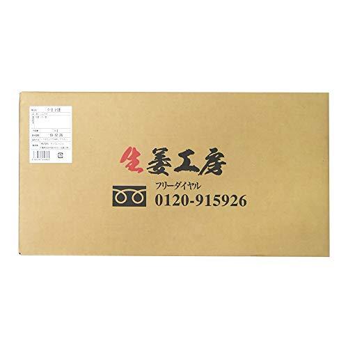 【冷凍】針生姜 1kg 10袋 タイ産[生姜鍋 鍋]