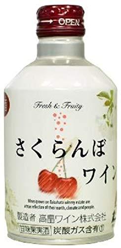 高畠ワイナリー 甘味果実酒 高畠さくらんぼワイン 甘口 300ml缶 1ケース (24本入) プラスチックグラス付 山形県