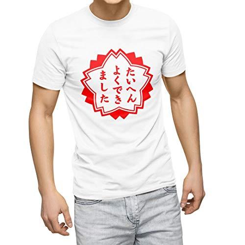 igsticker プリント Tシャツ メンズ L size おしゃれ クルーネック 白 ホワイト t-shirt 001588 日本語・和...