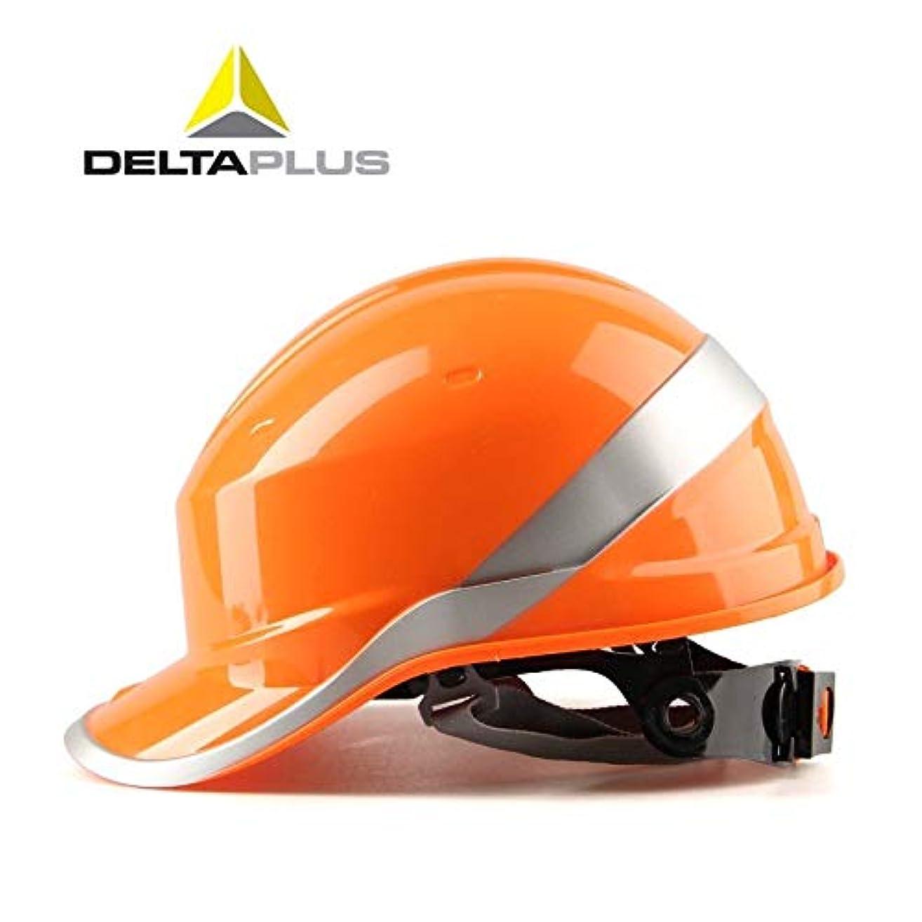 リース忠実省防災ヘルメット 工事用 安全ヘルメット 避難用 サイズ調節可能 絶縁 ABS 5色選べる (オレンジ)