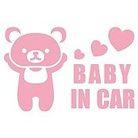 imoninn BABY in car ステッカー 【シンプル版】 No.11 クマさん (ピンク色)