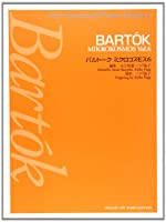 ニュースタンダードピアノ曲集 バルトーク ミクロコスモス(6) (ニュー・スタンダード・ピアノ曲集)