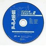 弱虫ペダル アニメイト版ドラマCD Vol.2「山から海へ ハコガク3年 夏のある日」