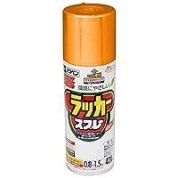 アサヒペン アスペンラッカースプレー 420ML オレンジ