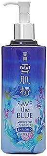 コーセー 薬用 雪肌精 エンリッチ 500mL SAVE the BLUE 10th anniversary 2018年限定デザイン ディスペンサー付ボトル(医薬部外品)