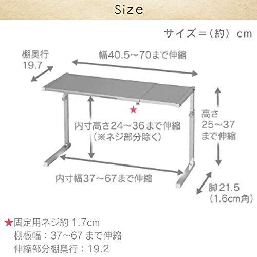 川口工器『シンク上カウンターラック1段スリム(SK-190)』