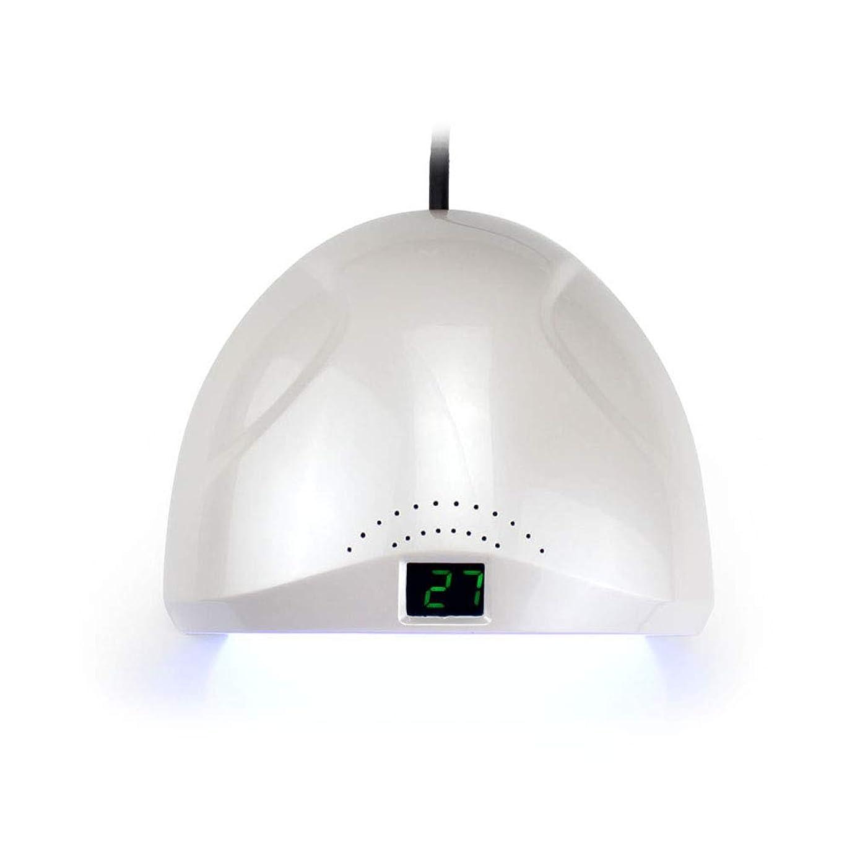 順応性敬な地域48ワットネイルドライヤー、ネイル用ポータブルLED/UVランプ、赤外線センサー、取り外し可能なマグネットプレート、LCDディスプレイ、すべてのゲルに対応