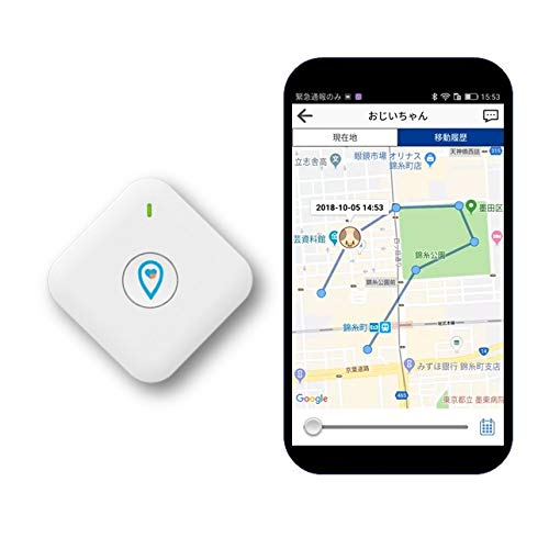 soranome(ソラノメ) 見守り GPSサービス ポケットgps 子供 追跡 小型 エントリーパッケージ 自転車 盗難 防止 追跡機 防犯対策 電池長持ち 車両管理