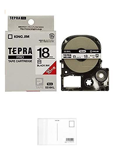 キングジム テープカートリッジ テプラPRO テープカートリッジ SS18KL 白 18mm 【× 2 個 】 + 画材屋ドットコム ポストカードA