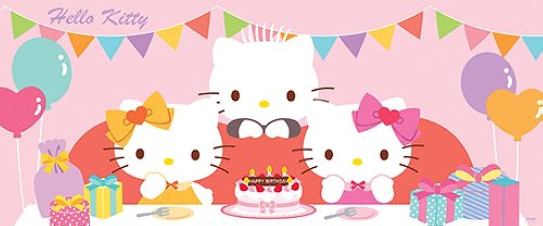 BebeGavroche Tapete Hello Kitty – 250 x 104 cm B07CQPSG8C B07CQPSG8C B07CQPSG8C 989741