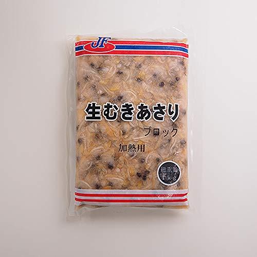 築地魚群 あさり(むき身、生冷凍)1kg 冷凍便