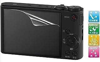 【高光沢】SONY Cyber-shot DSC-WX350/WX300/HX60V用 指紋防止 高光沢 気泡ゼロ カメラ液晶保護フィルム (6.67x4.89cm)機種対応 (1枚セット)