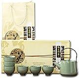 FFVWVGGPAA Set Sake Japones Juego de té japonés, Juego de 7 Piezas, 1 Tetera y 6...