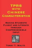 TPRS with Chinese Characteristics: Making Students Fluent and Literate through Comprehended Input