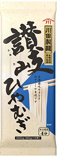 日清フーズ 川田製麺 讃岐ひやむぎ 450g