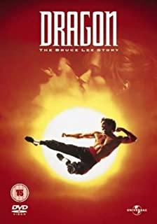 Dragon - The Bruce Lee Story [DVD]