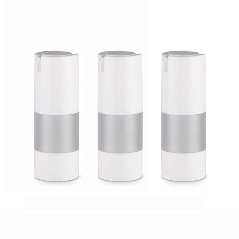 スイングドライ合唱団小分けボトル 乳液 3本セット ディスペンサー ボトル シャンプー ボディーソープ ポンプボトル 真空 ボトル 詰替用ボトル 旅行用 (乳液15ml)