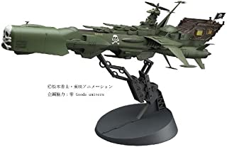 Best space pirate ship arcadia Reviews