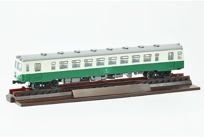 Rumoi railway diesel train 1001 (Railway Collection Part 13 bullets)