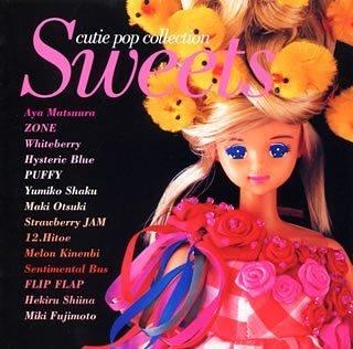 [画像:sweets~cutie pop collection]